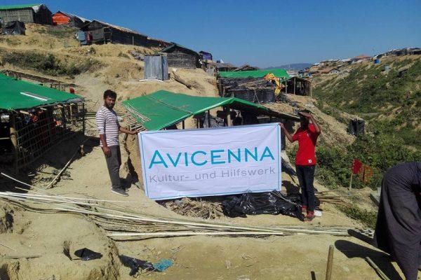 Hilfsaktion für die Rohingyas in Bangladesh