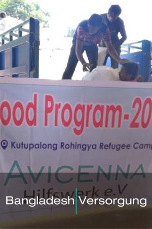 Aktuelles Hilfsprojekt: Bangladesh - Versorgung