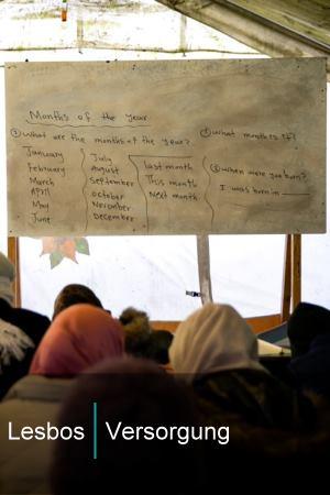 Aktuelles Hilfsprojekt: Lesbos-Versorgung
