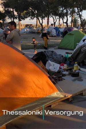 Aktuelles Hilfsprojekt: Thessaloniki - Versorgung