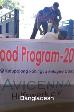Current aid project: Bangladesh - Versorgung