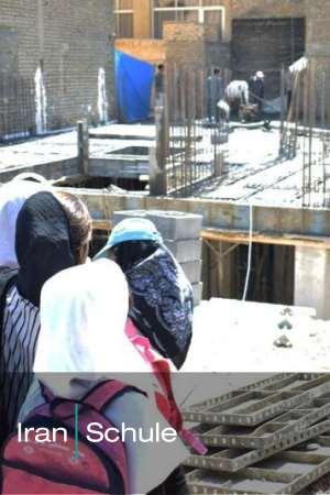 Aktuelles Hilfsprojekt: Schule im Iran für afghanische Flüchtlingskinder